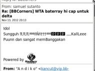 CaptureNux 2012-11-14 00.56.38